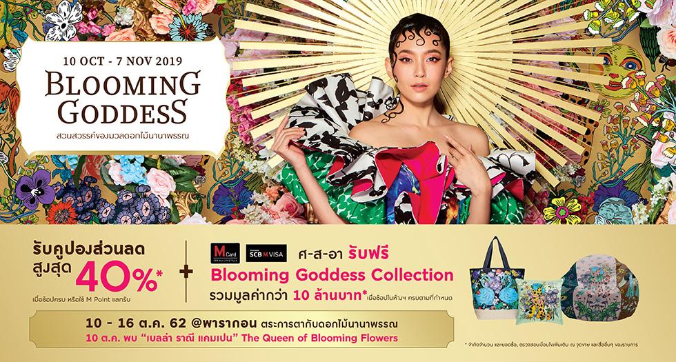 Blooming Goddess