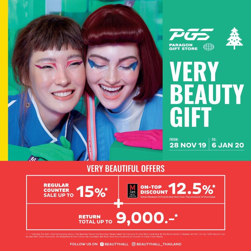 Beauty Hall Very Beauty Gift 2019