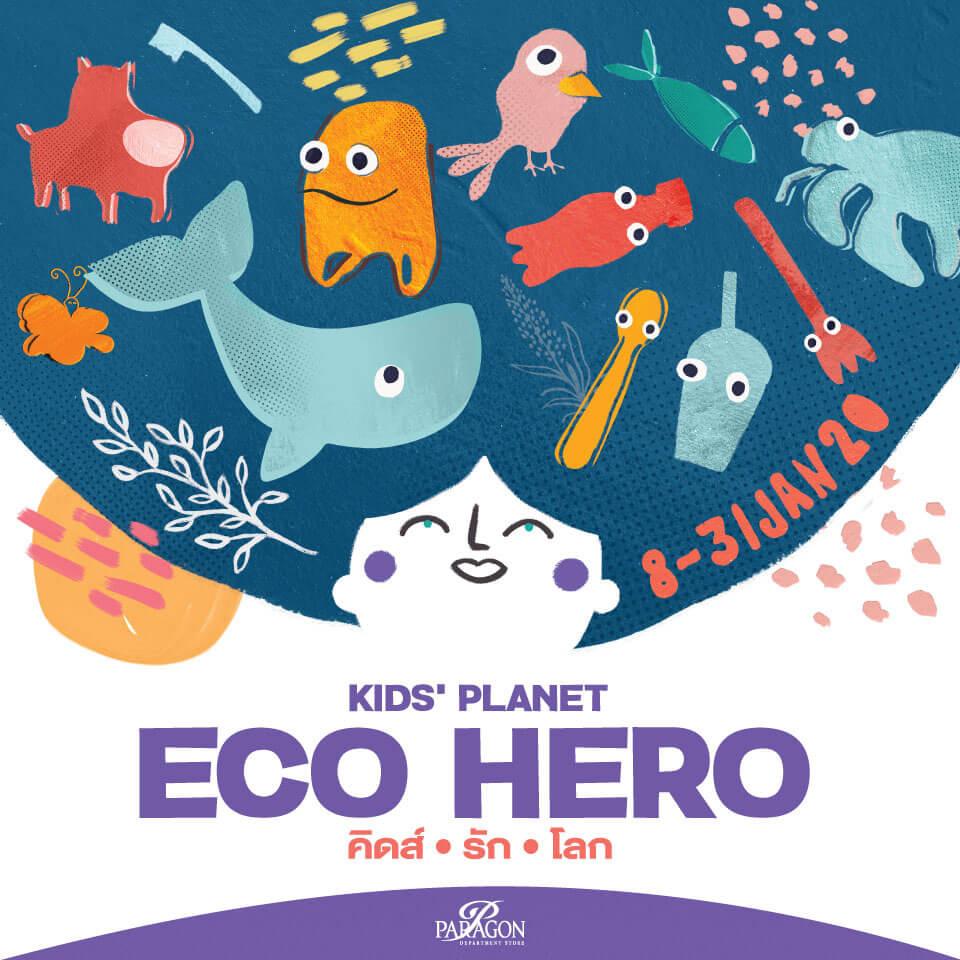 Kids' Planet ECO HERO