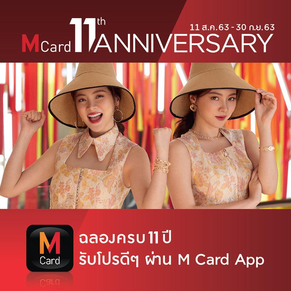 M Card 11th Anniversary