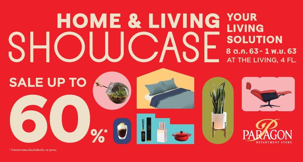 Home & Living Showcase