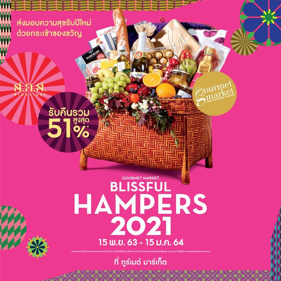 Blissful Hampers 2021