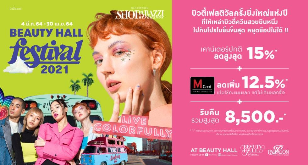 Beauty Hall Festival 2021
