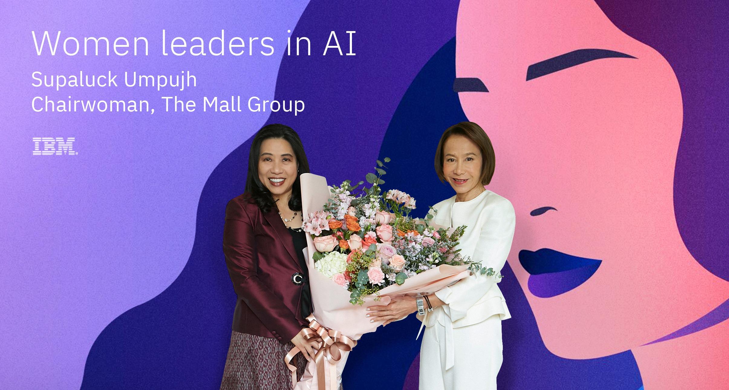 Women Leaders in AI 2021