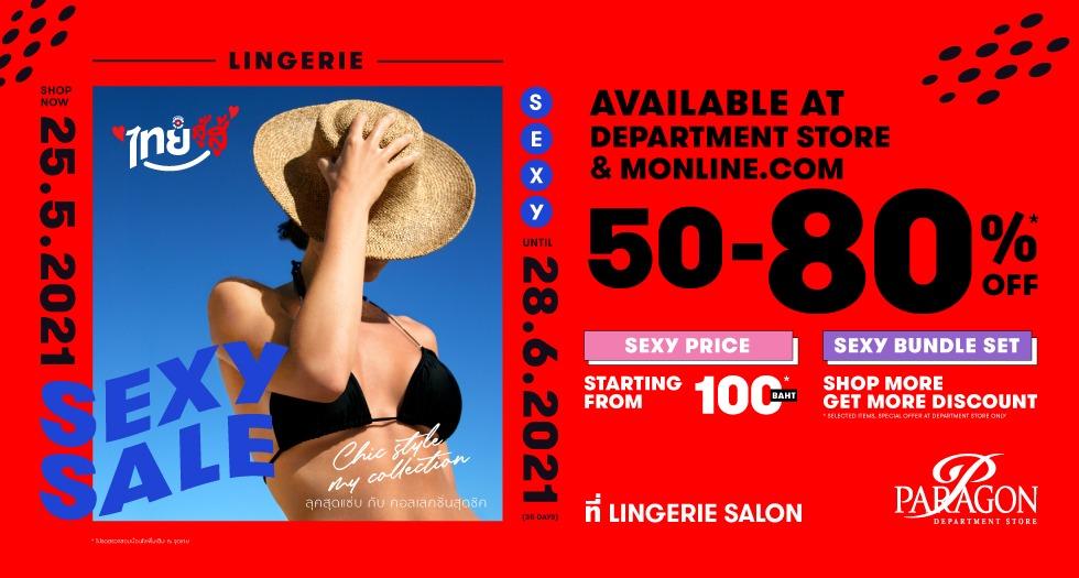 Lingerie Sexy Sale 2021