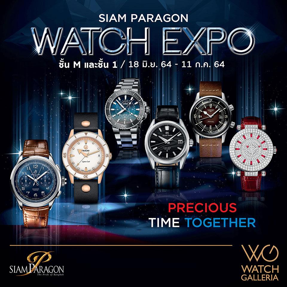 Siam Paragon Watch Expo 2021