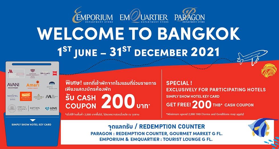 WELCOME TO BANGKOK 2021