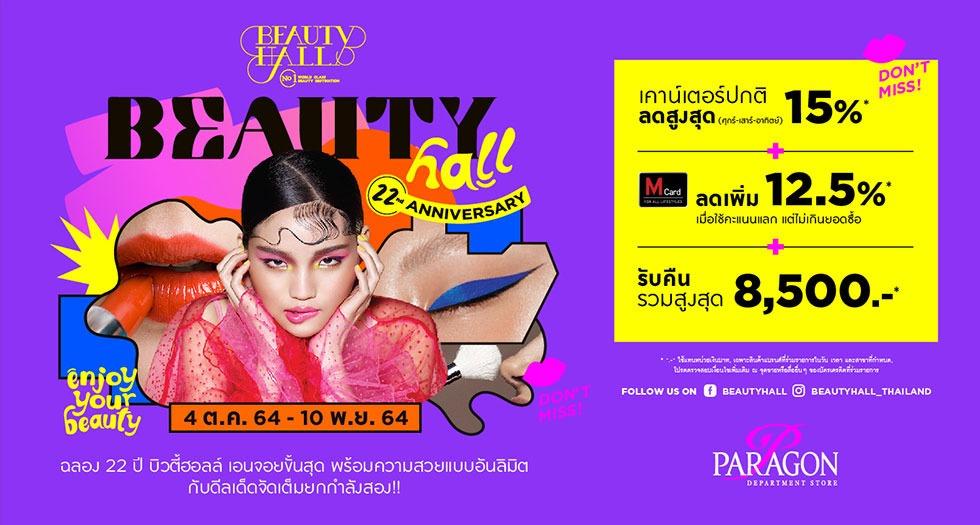 Beauty Hall 22nd ANNIVERSARY